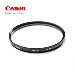 佳能/Canon 原厂 52mm 保护镜 行货机打发票 可开具增值税专用发票