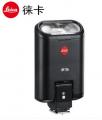 徕卡/Leica SF26 闪光灯