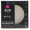 德国/B+W XSP MRC CPL 77mm 超薄 多膜 偏振镜 行货机打发票 可开具增值税专用发票