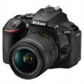 尼康/Nikon D5600(18-55)套机 行货机打发票 可开具增值税专用发票