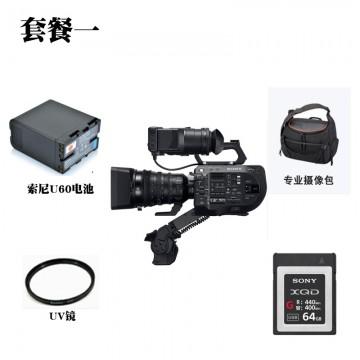 索尼/SONY 专业摄像机 PXW-FS7M2K(含18-110镜头) 4K Super 35MM超级慢动作电影拍摄高清摄像机 机身仅重2KG 行货机打发票 可开具增值税专用发票