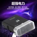 沣标/FB EN-EL14+ 摄像机/数码相机电池