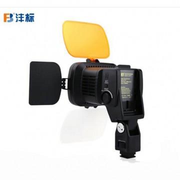沣标/FB LED-VL012专业补光灯 (彩盒包装)