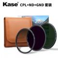 卡色/kase  CPL偏振镜+ GND 0.9 +ND16减光镜+圆镜滤镜包 滤镜套装 67mm