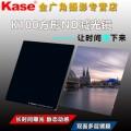 Kase/卡色 金刚狼方镜 K150方形减光镜/方形渐变镜 插片滤镜150mm ND/GN ND4(0.6) 减2档