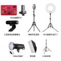 手机直播卖货专业设备适合10平米以上【直播卖货专业整套装】
